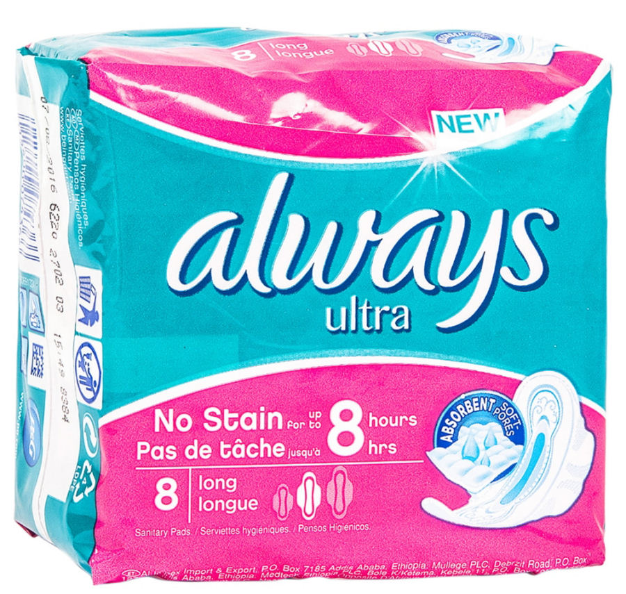 Packet of Always Sanitary Towels